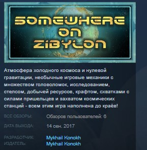 Somewhere on Zibylon STEAM KEY REGION FREE GLOBAL 2019