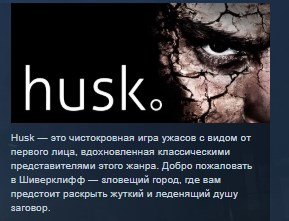 Husk   STEAM KEY REGION FREE GLOBAL 💎