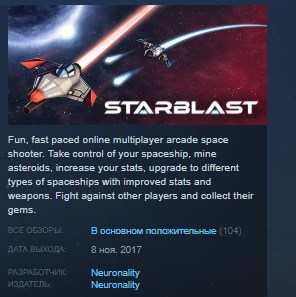 Starblast STEAM KEY REGION FREE GLOBAL