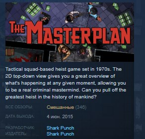 The Masterplan ( STEAM GIFT RU + CIS ) 2019