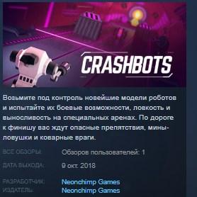 Crashbots STEAM KEY REGION FREE GLOBAL 2019