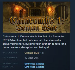 Catacombs 1: Demon War STEAM KEY REGION FREE GLOBAL