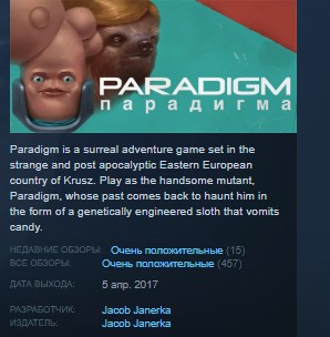 Paradigm STEAM KEY REGION FREE GLOBAL 💎
