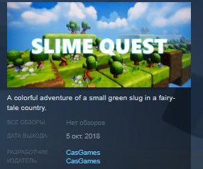 Slime Quest STEAM KEY REGION FREE GLOBAL 2019