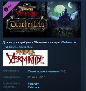 Warhammer End Times Vermintide Drachenfels STEAM GLOBAL 2019
