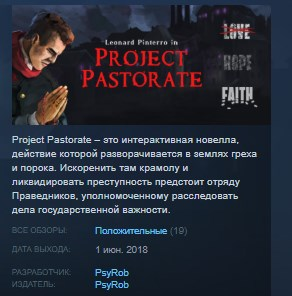 Project Pastorate STEAM KEY REGION FREE GLOBAL 2019