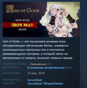 Ash of Gods: Redemption 💎 STEAM KEY REGION FREE GLOBAL 2019
