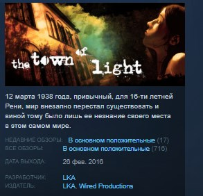 The Town of Light STEAM KEY REGION FREE GLOBAL 💎 2019
