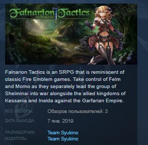 Falnarion Tactics STEAM KEY REGION FREE GLOBAL 2019