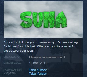 Suna STEAM KEY REGION FREE GLOBAL