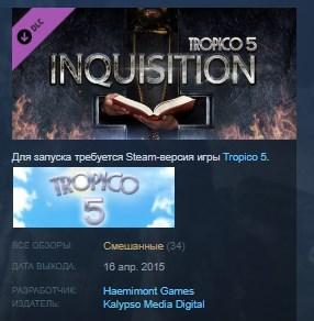Tropico 5 - Inquisition  STEAM KEY RU+CIS LICENSE 💎 2019
