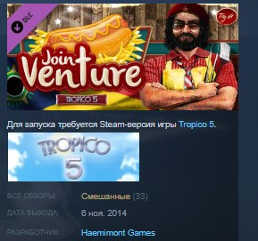Tropico 5 - Joint Venture STEAM KEY RU+CIS LICENSE 💎