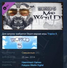 Tropico 5 - Mad World  STEAM KEY RU+CIS LICENSE 💎 2019