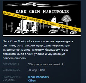 Dark Grim Mariupolis STEAM KEY REGION FREE GLOBAL 2019