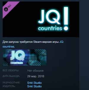 JQ: countries - Soundtrack STEAM KEY REGION FREE GLOBAL 2019
