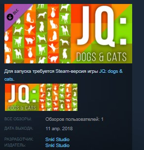 JQ: dogs & cats Soundtrack STEAM KEY REGION FREE GLOBAL 2019