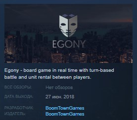Egony STEAM KEY REGION FREE GLOBAL 2019