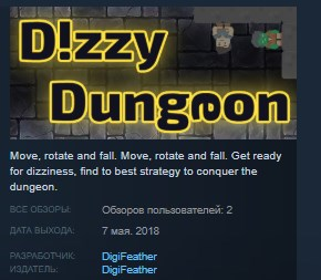 Dizzy Dungeon STEAM KEY REGION FREE GLOBAL 2019