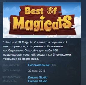 The Best Of MagiCats STEAM KEY REGION FREE GLOBAL 2019