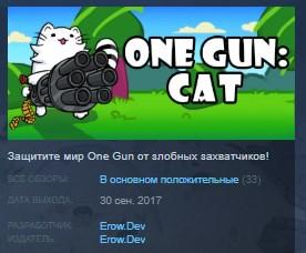 One Gun: Cat STEAM KEY REGION FREE GLOBAL 2019
