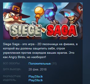 Siege Saga STEAM KEY REGION FREE GLOBAL 2019