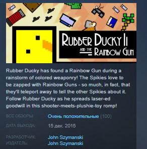 Rubber Ducky and the Rainbow Gun STEAM KEY REGION FREE 2019