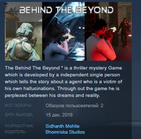 Behind The Beyond STEAM KEY REGION FREE GLOBAL 2019