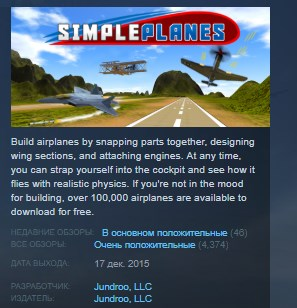 SimplePlanes STEAM KEY REGION FREE GLOBAL 2019