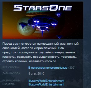 StarsOne STEAM KEY REGION FREE GLOBAL 2019