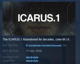 ICARUS.1 STEAM KEY REGION FREE GLOBAL 2019