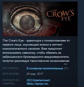The Crow's Eye STEAM KEY REGION FREE GLOBAL 2019