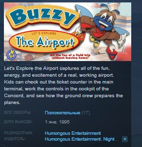 Let´s Explore the Airport (Junior Field Trips) STEAM