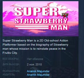 Super Strawberry Man STEAM KEY REGION FREE GLOBAL