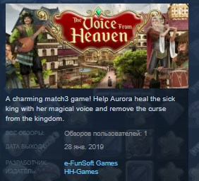 The Voice from Heaven STEAM KEY REGION FREE GLOBAL