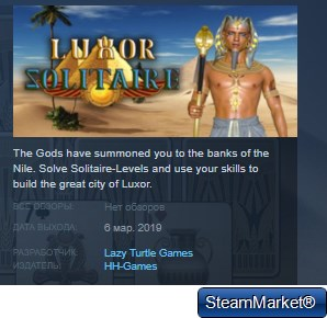 Luxor Solitaire STEAM KEY REGION FREE GLOBAL