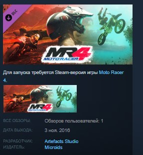 Moto Racer 4 - The Truth STEAM KEY REGION FREE GLOBAL