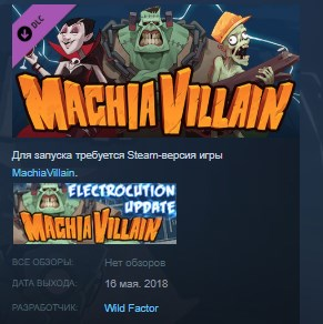 MachiaVillain - Original Soundtrack STEAM KEY GLOBAL