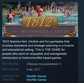 1812: The Invasion of Canada STEAM KEY REGION FREE GLOB
