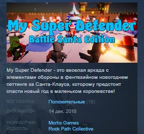 My Super Defender Battle Santa Edition STEAM KEY GLOBAL