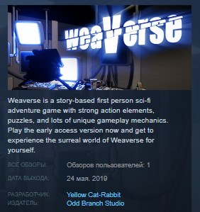 Weaverse STEAM KEY REGION FREE GLOBAL