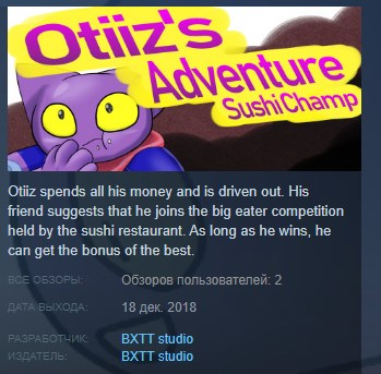 Otiiz´s adventure - Sushi Champ 💎STEAM KEY REGION FREE