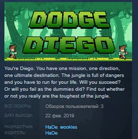 Dodge Diego STEAM KEY REGION FREE GLOBAL