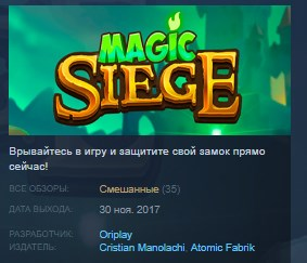 Magic Siege - Defender STEAM KEY REGION FREE GLOBAL
