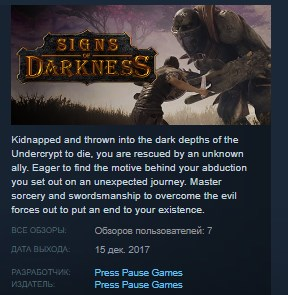 Signs Of Darkness STEAM KEY REGION FREE GLOBAL