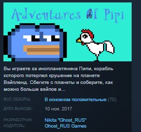 Adventures Of Pipi STEAM KEY REGION FREE GLOBAL