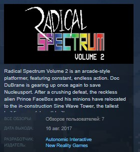 Radical Spectrum: Volume 2 STEAM KEY REGION FREE GLOBAL