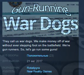 Gun-Running War Dogs STEAM KEY REGION FREE GLOBAL