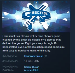 Gorescript STEAM KEY REGION FREE GLOBAL