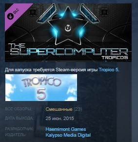 Tropico 5 - The Supercomputer STEAM KEY КЛЮЧ ЛИЦЕНЗИЯ