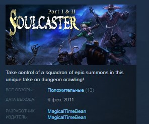 Soulcaster: Part I & II STEAM KEY REGION FREE GLOBAL
